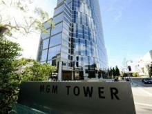 Штаб-квартира MGM. Фото ©AFP