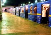В киевском метро появился музей на колесах
