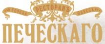 Печескаго