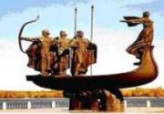 В Киеве пройдет международный форум по защите русского языка