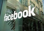 Француз снял фильм о жизни в Facebook