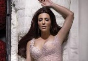 Ким Кардашян объявила о своей виртуальной смерти. Фото