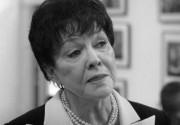 Русский музей подготовил выставку памяти Беллы Ахмадулиной