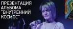 Verba & Оля Пулатова в Прайме