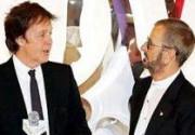 СМИ узнали о грядущем концерте The Beatles в полном составе