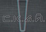 """Группа """"С.К.А.Й."""" презентовала 3D-альбом"""