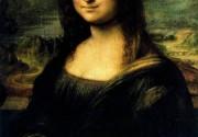В зрачке Моны Лизы обнаружили таинственные инициалы
