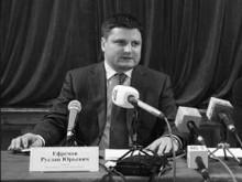 Руслан Ефремов. Фото с сайта vedomosti.sfo.ru