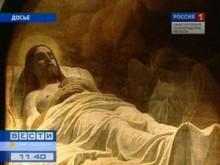 """Картина """"Христос во гробе"""" работы Карла Брюллова. Архивный кадр телеканала """"Россия 1"""""""