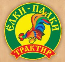 Елки-палки