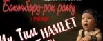 Ин Тим, Долоні, Метод Буги, Hamlet & Co в Прайме