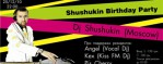 Shushukin Birthday Party