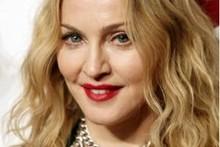 Мадонна на открытии собственного фитнесс-клуба / AP
