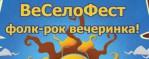 "Коло Хмар, Царское Село, Перлина степу в клубе ""Засидка"""