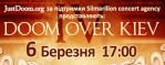 Doom Over Kiev 4