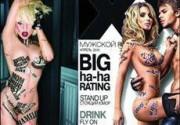 LOBODA эксплуатирует идею Lady Gaga. Фото
