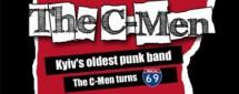 The C-Men, Lie, Cheat & Steal, Ai Laika, Stinx