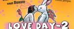 Love day-2