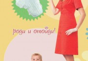 Снежана Егорова выбрала предмет для рекламы. Фото