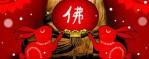 Chinese New Year in Buddha-bar