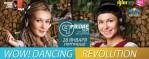 Dancing Revolution по-украински