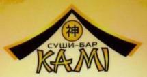 Ками, Гагарина