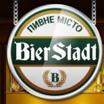 БирШтадт на Черновола
