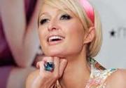 Paris Hilton нашла своего рыцаря в сияющих доспехах