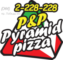 Pyramid pizza
