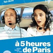 В пяти часах от Парижа