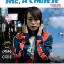 Она, китаянка