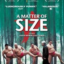 Размер имеет значение