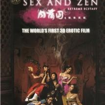Секс и Дзен 3D: Экстремальный экстаз