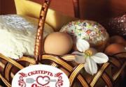 Праздничное изобилие от ресторана СКАТЕРТЬ-САМОБРАНКА