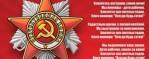 D.I.S.C.O. 80-90 СССР