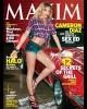 Кэмерон Диаз украсила обложку журнала Maxim. Фото
