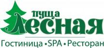 """Гостиничный Комплекс """"Пуща Лесная"""""""