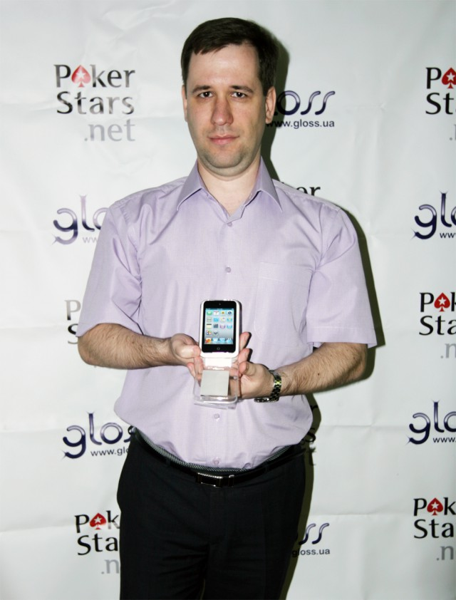 Третье место занял babarmotka, получив Apple iPod Touch и $99 призовых