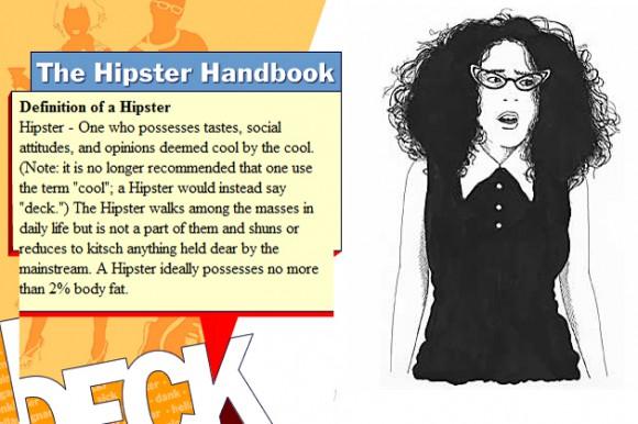 А ты прочитал The Hipster Handbook?