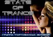 """Trance-вечеринка в """"Квартале"""""""