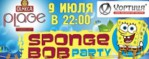 SpongeBob party в Olmeca Plage