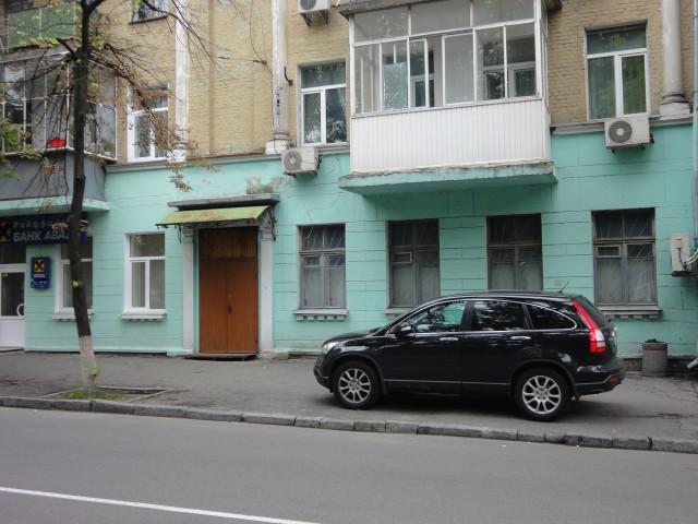 ул. Пугачева