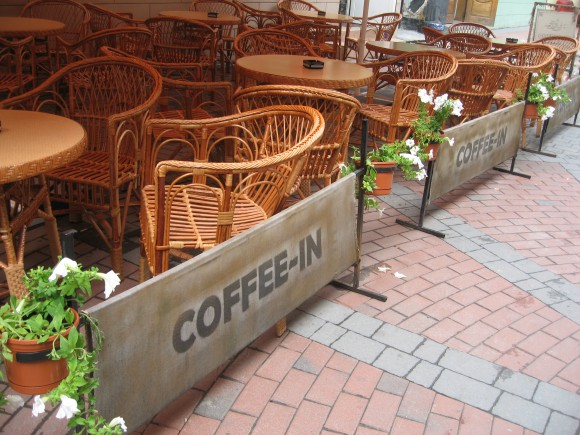 Кофейня Coffee in