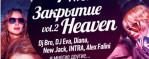 Закрытие Heaven vol.2