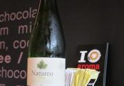 В Аroma espresso bar появилось испанское безалкогольное вино