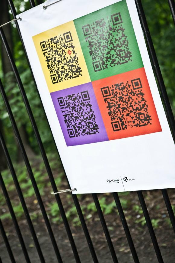 Выставка QR-кодов