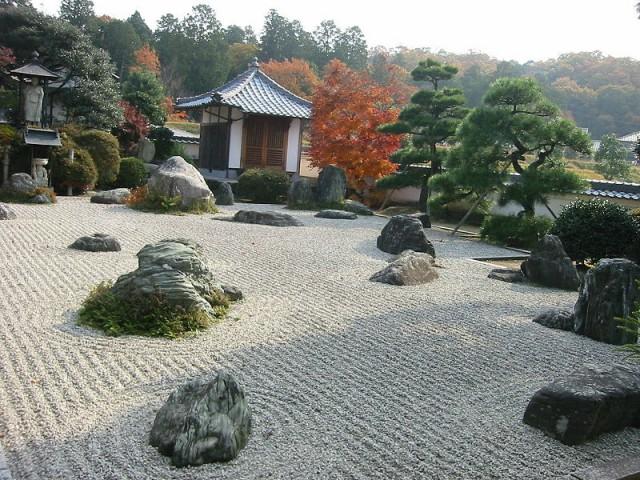 Сад камней в Като, Хего