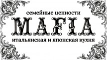 MAFIA на Харьковском шоссе