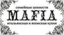 MAFIA на Леси Украинки