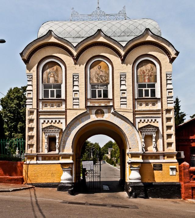 Центральные ворота